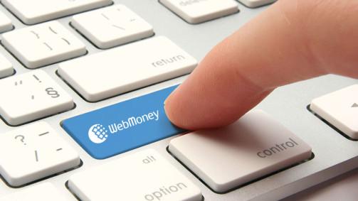 russia-payment-method-webmoney